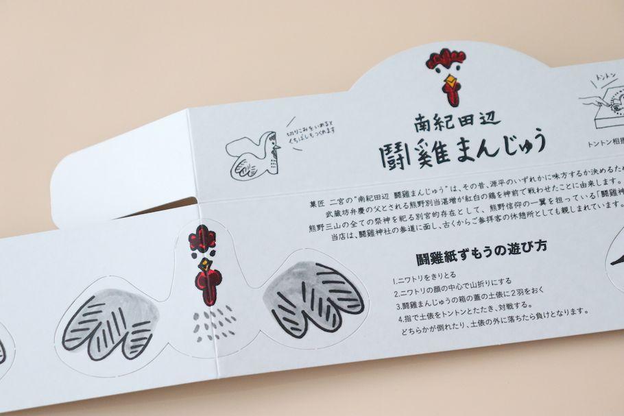クセになる熊のポーズ♡ジャケ買いしちゃう、お取り寄せできる編集部イチオシ和菓子2選