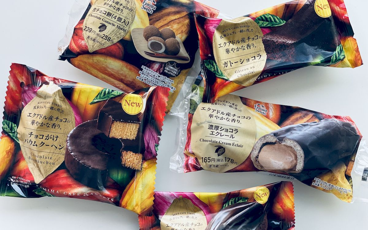 本日発売をランキングで!ファミマ40周年記念のチョコシリーズがかなりの本気具合で挑んできた!