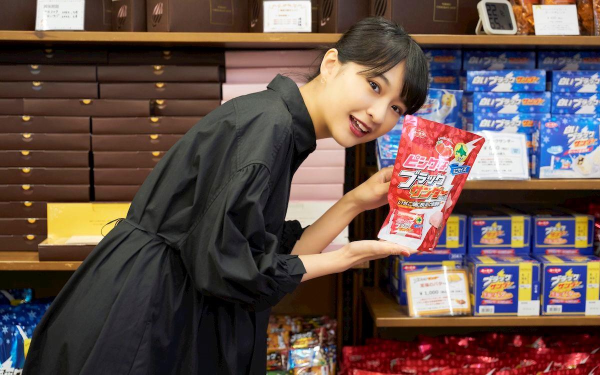あのブラックサンダーの有楽製菓、直営店が東京に!? #ふうかとあいすvol.04 工場直営店に潜入!!