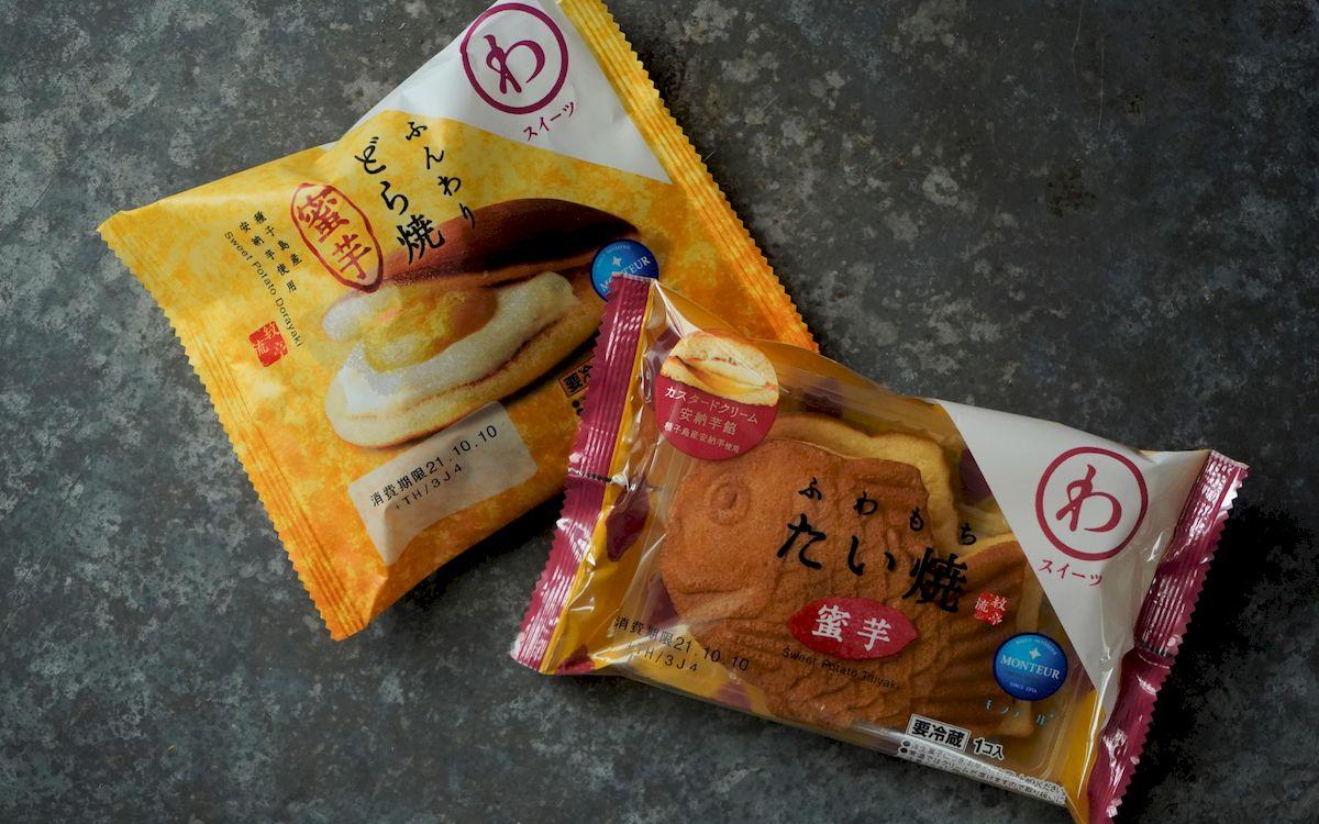 スーパーで買える極上の蜜芋スイーツ♡ もう食べた?モンテールの蜜芋シリーズ